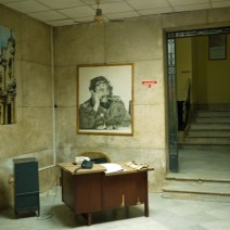Office space in Havana